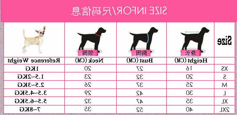 Pet Leash Tux Dog Harness Collar Strap Vest Tie NEW